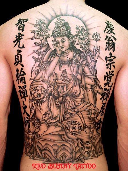 如意輪観音    (刺青 和彫り  画像 デザイン)