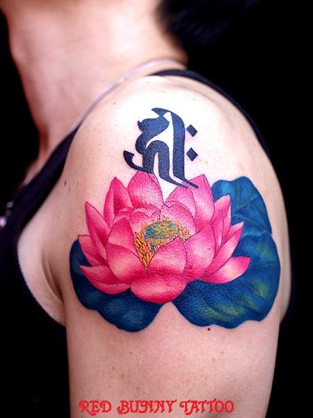 蓮 梵字   (刺青 タトゥー  画像 デザイン)