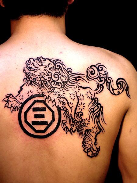 唐獅子 tribal トライバル    (タトゥー tattoo  画像 デザイン)