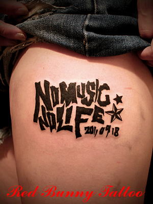 文字 手書き風 タトゥーデザイン Letter tattoo メッセージ