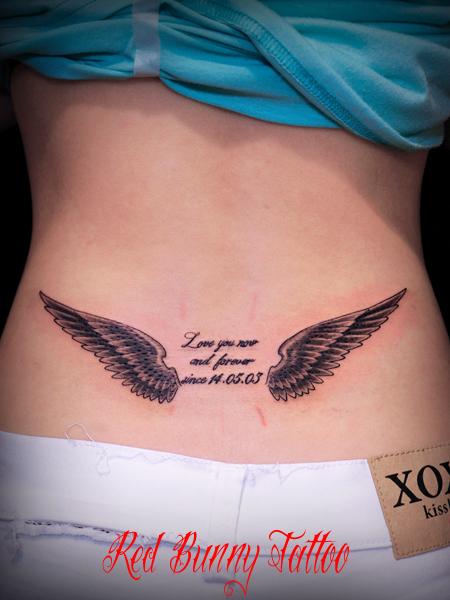 羽と文字のタトゥーデザイン ワンポイント letter tattoo