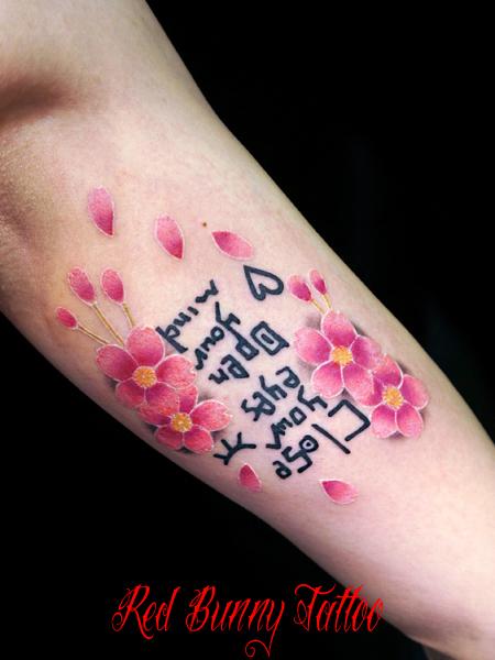 桜と文字 タトゥーデザイン cherryblossom letter tattoo