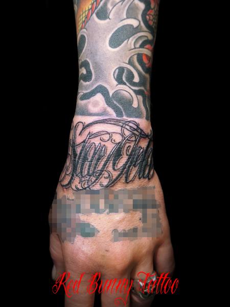 鳳凰のカラートライバル タトゥーデザイン | 東京 タトゥースタジオ 吉祥寺 Red Bunny Tattoo デザイン・画像