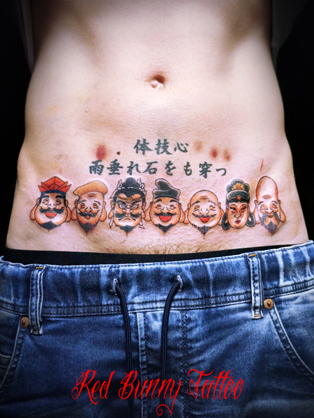 七福神 刺青 タトゥーデザイン