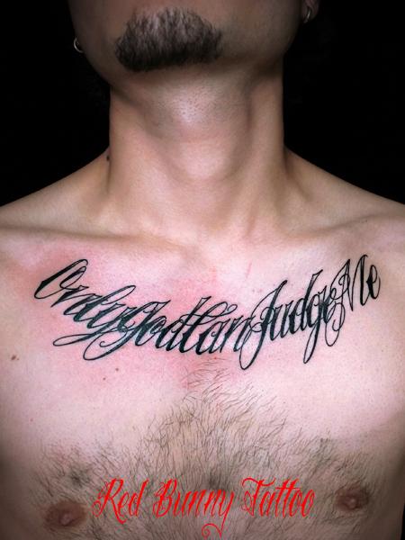 文字/スクリプト/筆記体のタトゥーデザイン letter tattoo