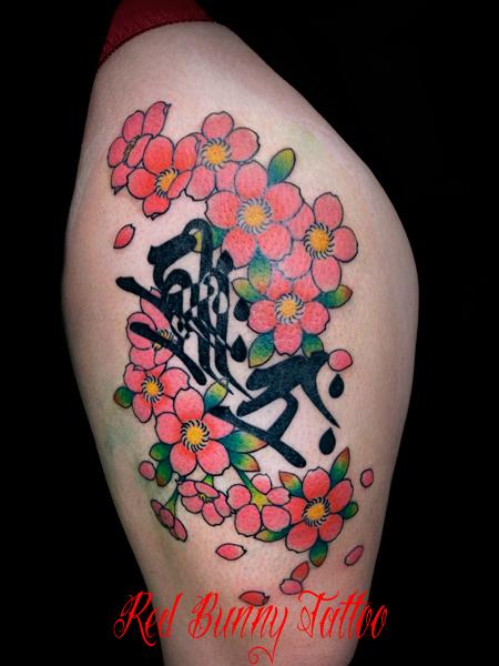 梵字と桜の刺青・タトゥーデザイン bonji&cherryblossom tattoo 女性の腿
