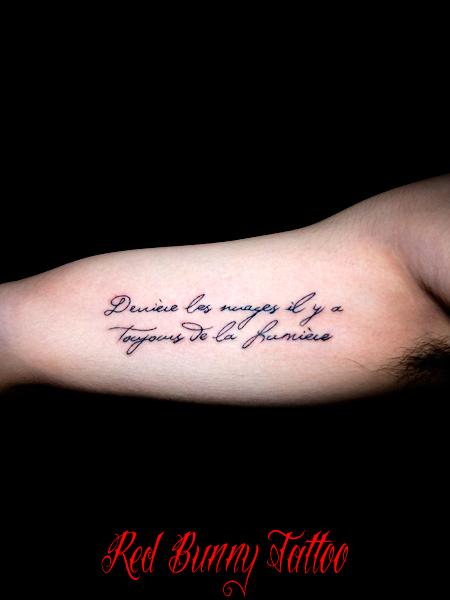 文字 筆記体 スクリプトのタトゥーデザイン  Letter tattoo 腕の内側 メッセージ