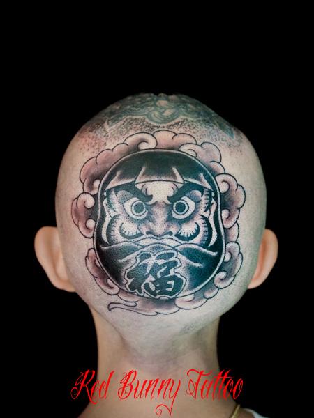 達磨・ダルマの刺青・タトゥーデザイン 頭 daruma tattoo