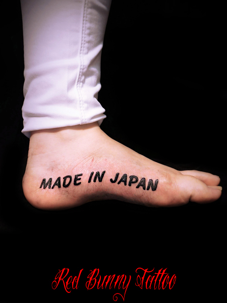 made in japan tattoo