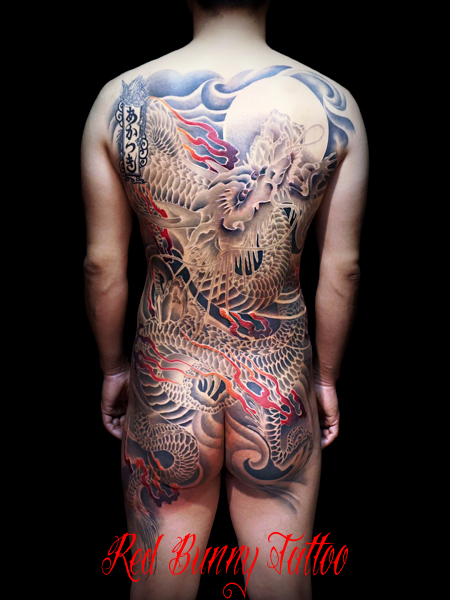 ryuu tattoo japanese (2)